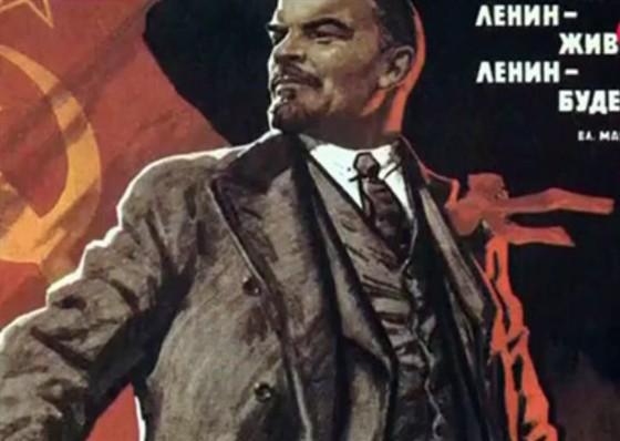 В.И.Ленин. Что скрывали мифы смотреть фото