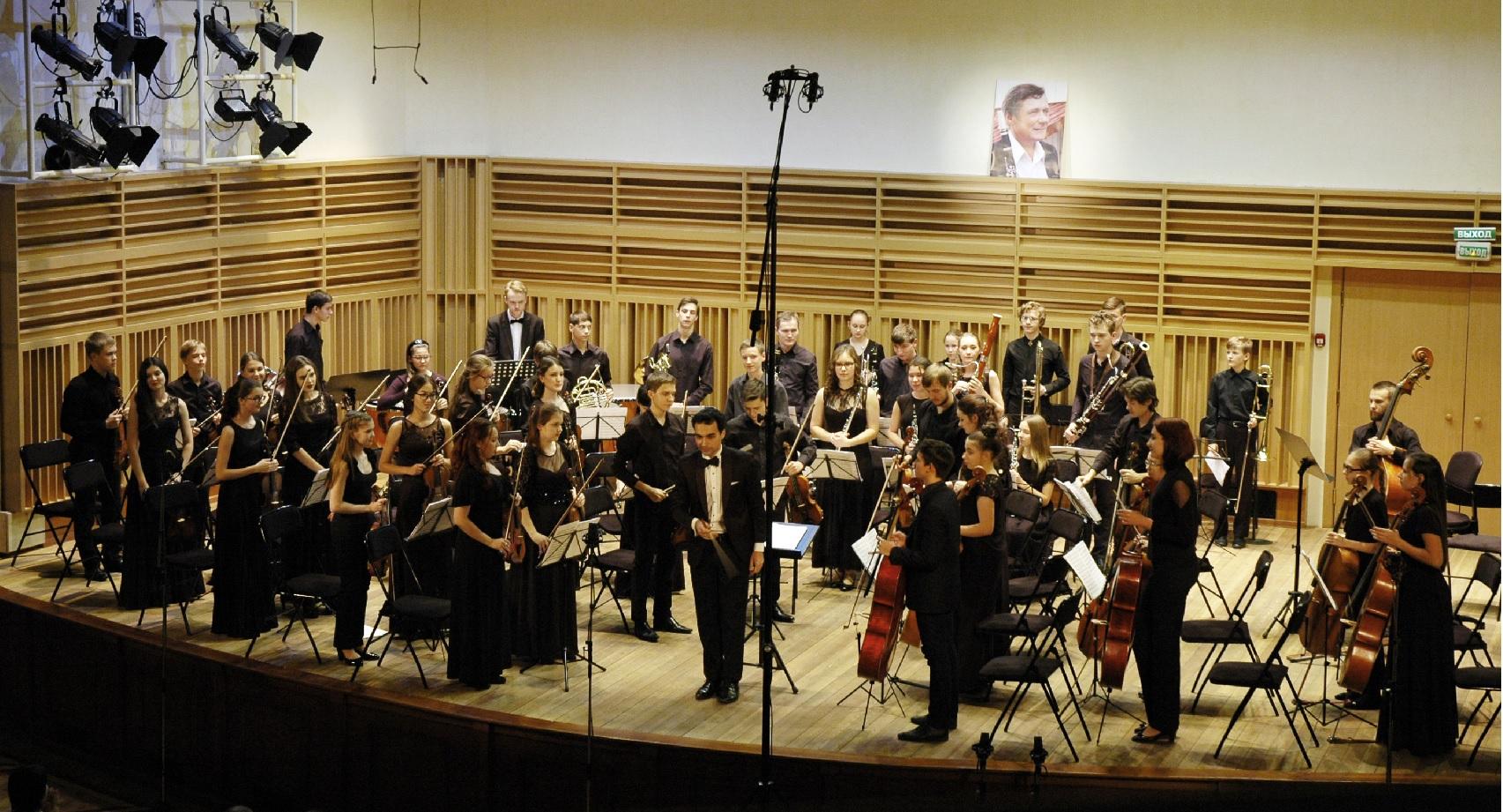 Новосибирский юношеский симфонический оркестр. Дирижер Эльдар Нагиев смотреть фото