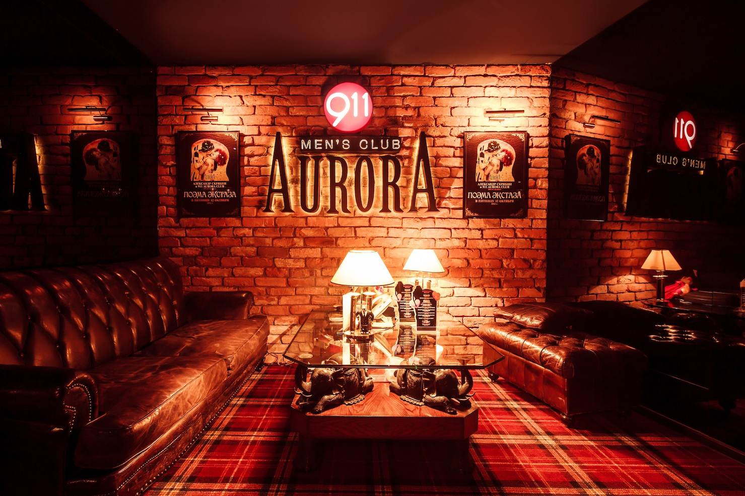 Фото клуб Aurora