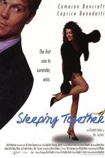 Постер Спать вместе