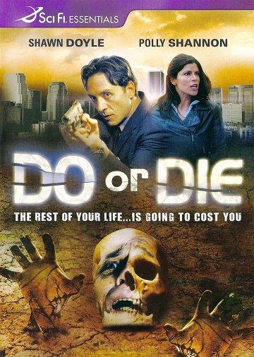 Постер Победить или умереть