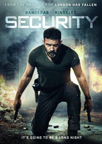Постер Охранник