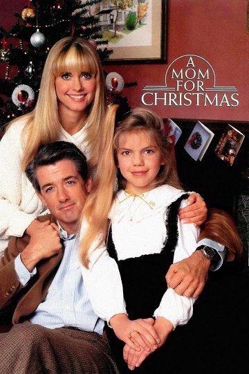 Постер Мама к Рождеству