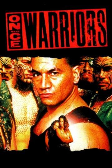 Постер Когда-то они были воинами