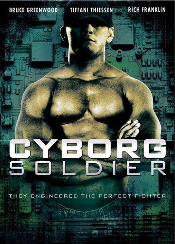 Постер Солдат-киборг