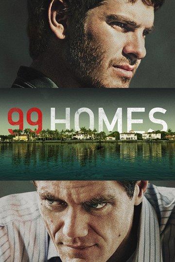 Постер 99 домов