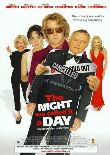 Постер Ночь, которую мы называем днем