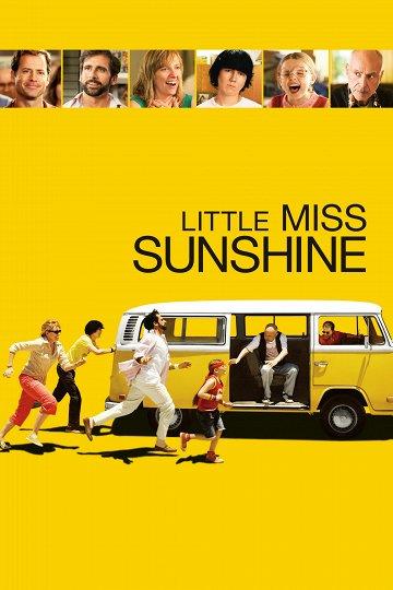 Постер Маленькая мисс Счастье