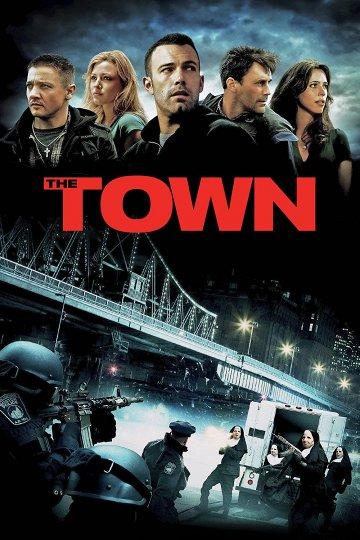 Постер Город воров