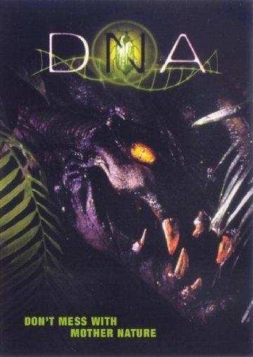 Постер Генозавр