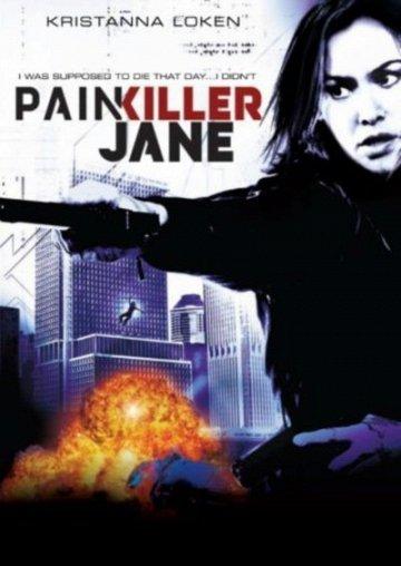 Постер Убивающая боль Джейн