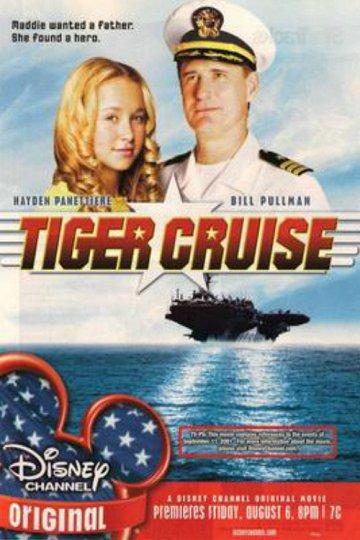Постер Тигриный рейс