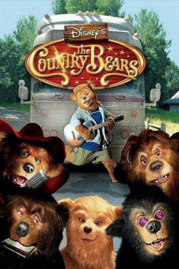 Постер Деревенские медведи