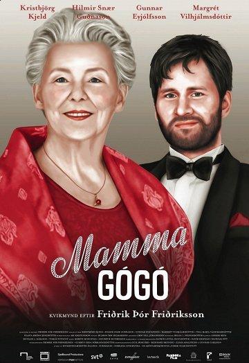 Постер Мама Гого