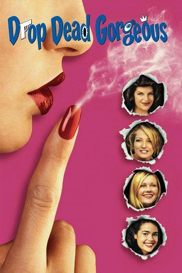 Постер Убийственные красотки