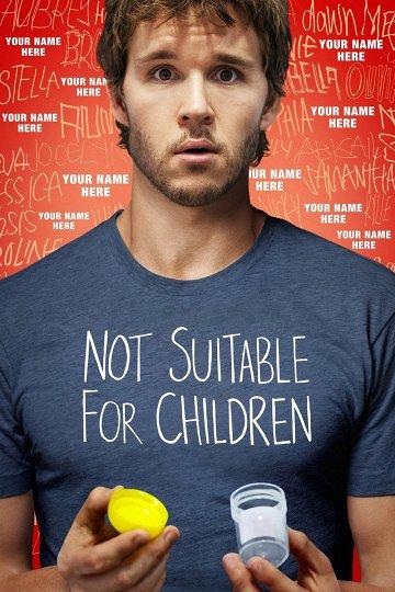 Постер Помогите стать отцом