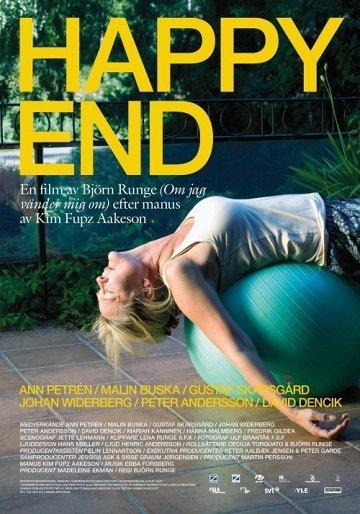 Постер Счастливый конец