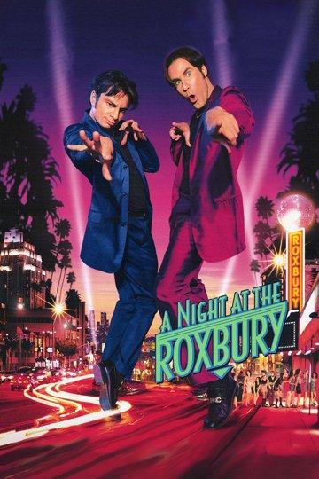 Постер Ночь в «Роксбери»