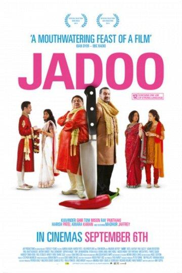 Постер Jadoo