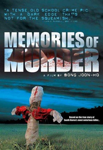 Постер Воспоминания об убийстве