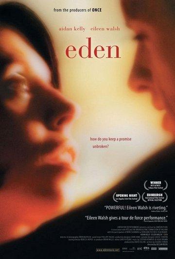 Постер Эдем