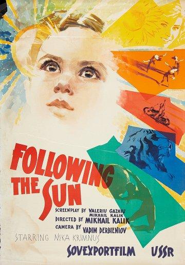 Постер Человек идет за солнцем