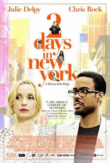 Постер Два дня в Нью-Йорке