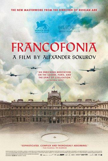Постер Франкофония