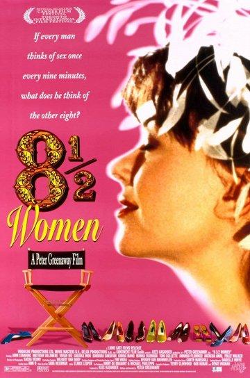 Постер 8 1/2 женщин