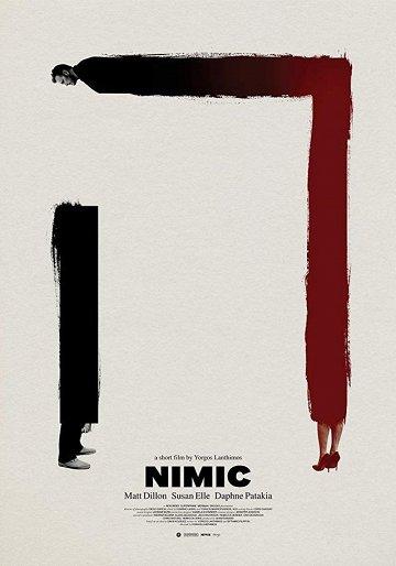 Постер Nimic