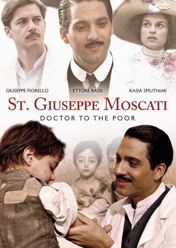 Постер Джузеппе Москати: Исцеляющая любовь