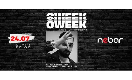 Клубный концерт OWEEK в Nebar!