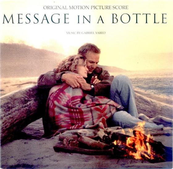 Послание в бутылке (Message in a Bottle)
