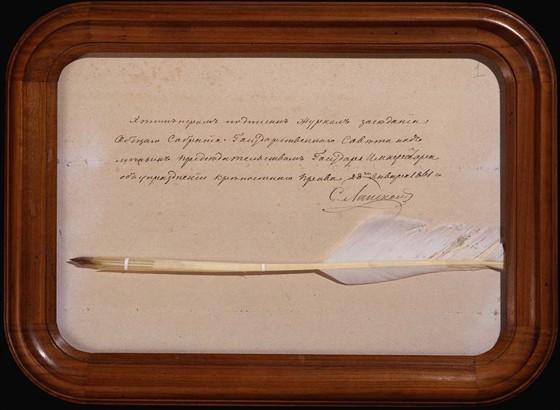 Царь и президент: Александр II и Авраам Линкольн. Освободитель и эмансипатор