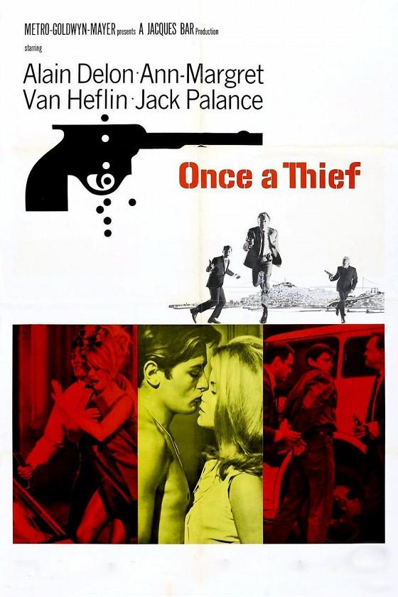 Вор есть вор (Once a Thief)