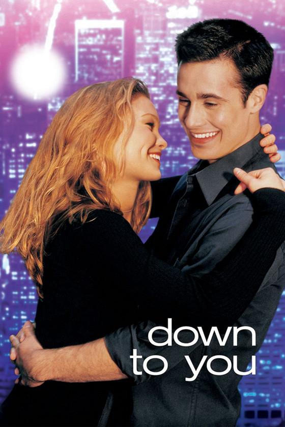 Только ты и я (Down to You)