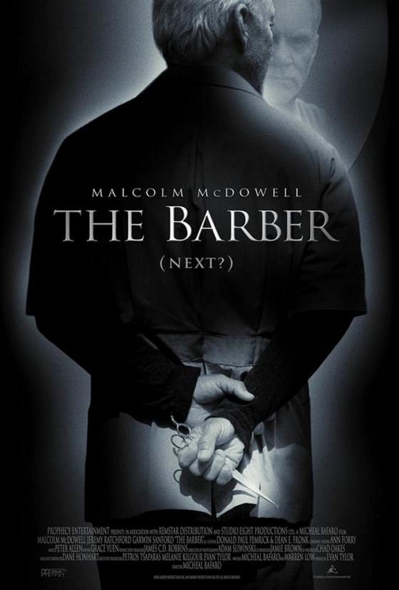 Цирюльник (The Barber)