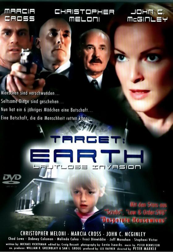 Земля под прицелом (Target Earth)