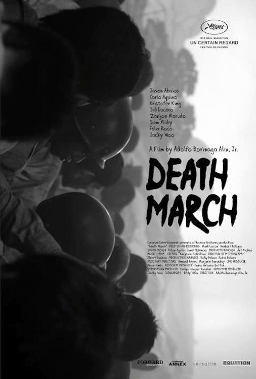 Марш смерти (Death March)