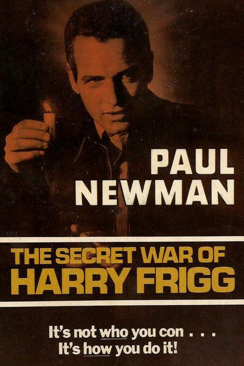 Тайная война (The Secret War of Harry Frigg)