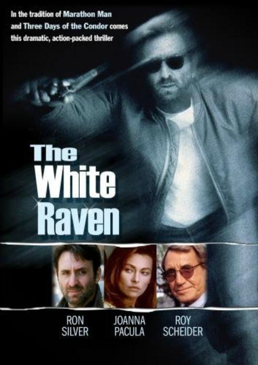 Алмаз смерти Эндрю (The White Raven)