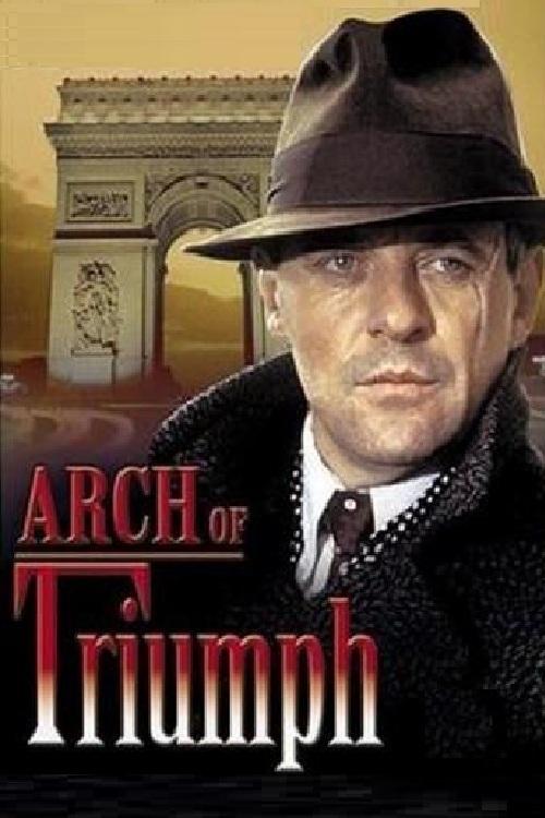 Триумфальная арка (Arch of Triumph)