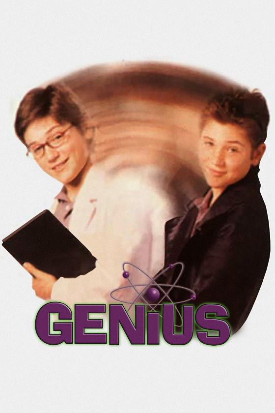 Гений (Genius)