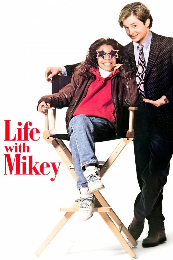 Срочно требуется звезда (Life with Mikey)