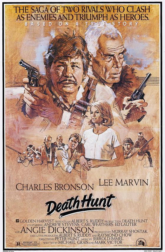 Смертельная охота (Death Hunt)