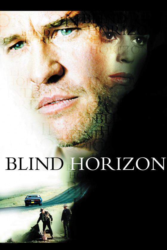 Слепой горизонт (Blind Horizon)