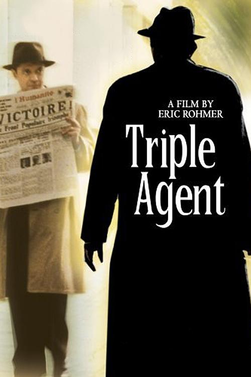 Тройной агент (Triple agent)
