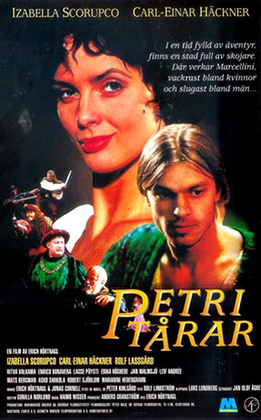 Слезы Святого Петра (Petri tårar)