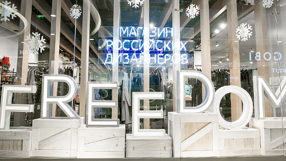 Freedom Store