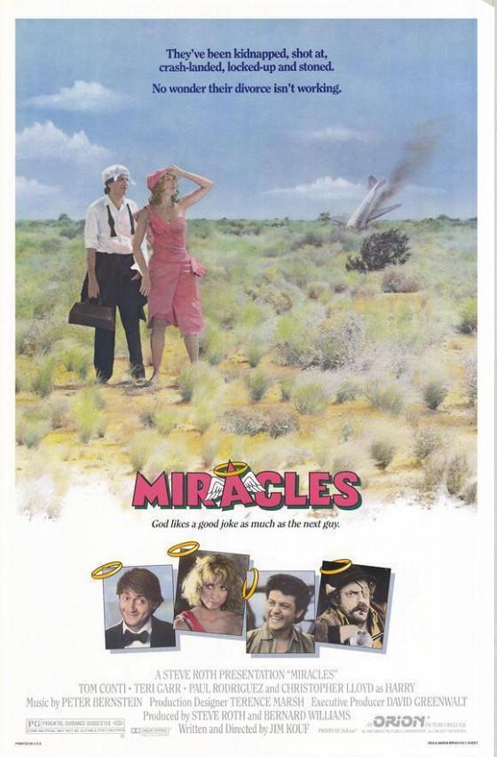 Чудеса (Miracles)